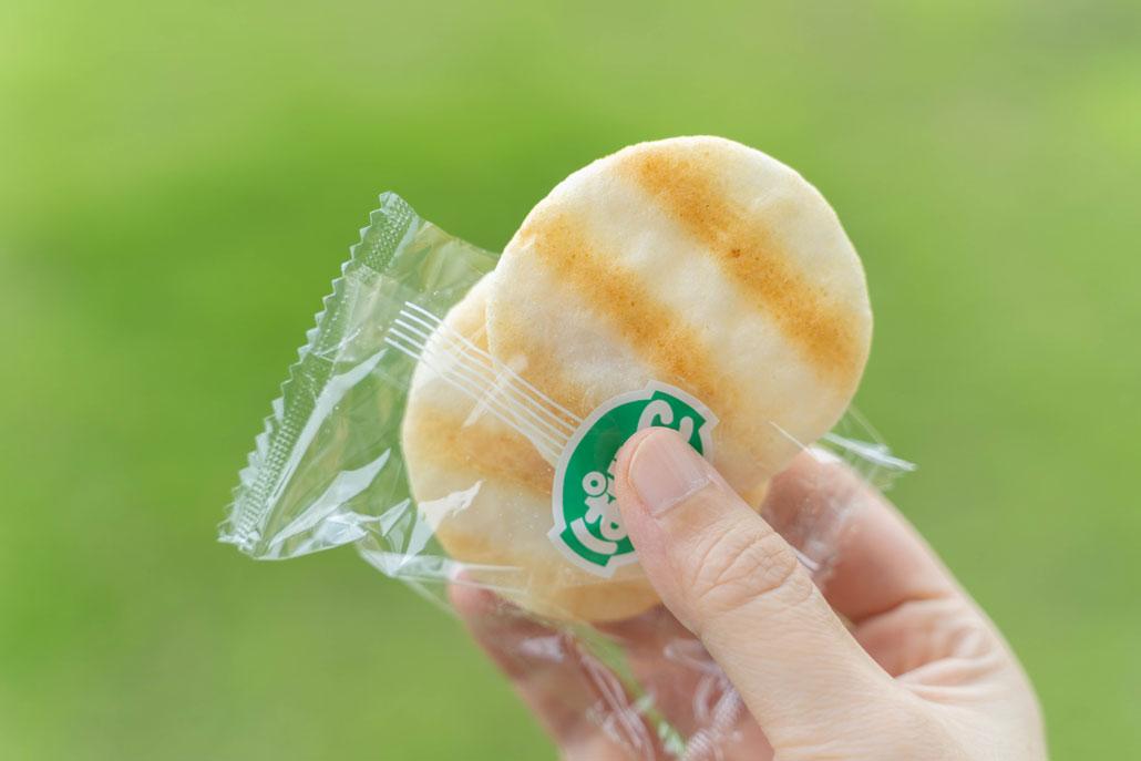 ぱりんこ減塩の画像2