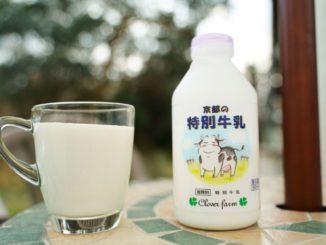 特別牛乳の画像