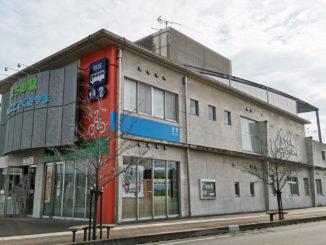 「まちの駅クロスピアくみやま」外観画像