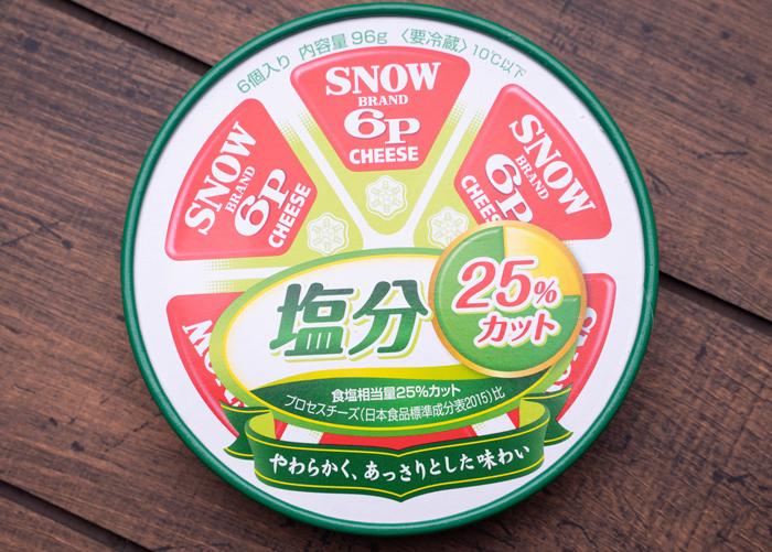 チーズの画像1